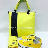 Яркий, стильный набор LaCostе: сумочка, обувь, кошелек, цвет: желтый