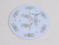 Алюминиевая плата радиатор для LED 9 шт. 1-3W