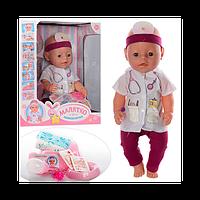"""ПУПС """"BABY BORN"""" (BL019A-S) в одежде доктора """"Малятко Немовлятко"""""""