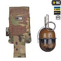 M-Tac подсумок быстроизвлекаемый для осколочной гранаты Gen.3 Multicam