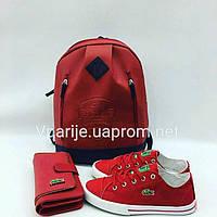 Красивый яркий набор: рюкзак, обувь, кошелек Lacoste цвет: красный