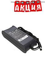 Блок питания для ноутбука Dell 19,5V 4.62A. АКЦИЯ