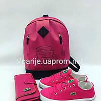 Яркий, стильный набор LaCostе: сумочка, обувь, кошелек, цвет: розовый