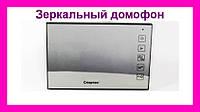Домофон Зеркальный 7 дюймов JS 728!Акция