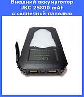 Внешний аккумулятор UKC 25800 mAh с солнечной панелью и светодиодным фонарем, POWER BANK Solar Led!Акция