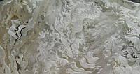 Ткань  гипюр макраме цвет белые,  кол-во ограничено,свадебные ткани АРТ ТЕКСТИЛЬ Украина