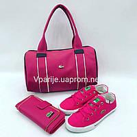 Ярко розовый набор: сумочка, кошелек, обувь LaCostе