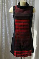Платье демисезонное модное Smash! р.46 7502