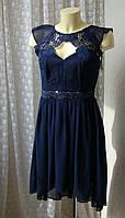 Платье вечернее выпускное Lipsy р.44 7504