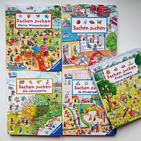 Детские книги-картинки Виммельбухи