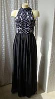 Платье вечернее в пол Lace&Beads р.42 7506
