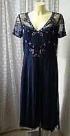 Платье вечернее шикарное Frock&Frill р.50-52 7507
