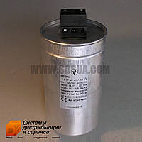 Конденсатор PRB DPMg 10/400 D (85*200) (HYDRA)
