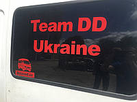 Наклейка Team DD Ukraine - Digital Designs