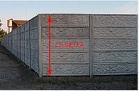 Бетонный забор Киев-Одесса высотой 2,5 метра