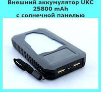 Внешний аккумулятор UKC 25800 mAh с солнечной панелью и светодиодным фонарем, POWER BANK Solar Led