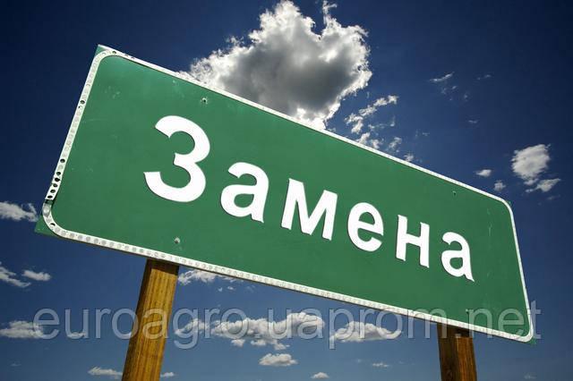 Правительство Украины выступило за очищение законодательной базы от советского наследства
