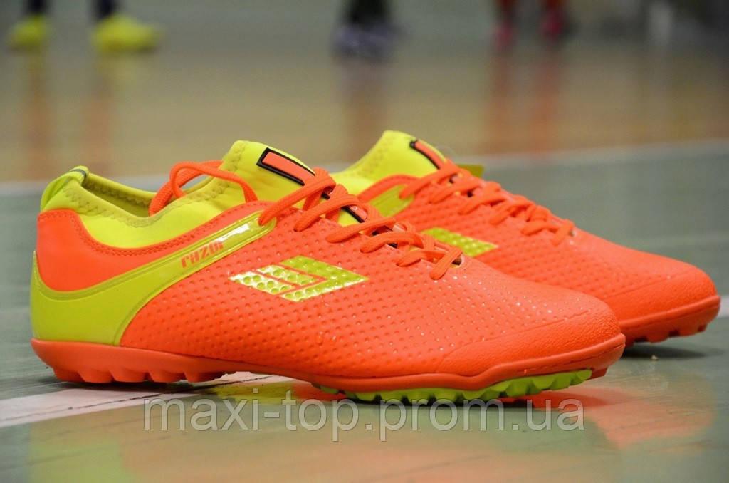 13cabbf4 Сороконожки футзалки бампы для футбола Razor оранжевые 2017. Топ - Макси -  обувь со скидками