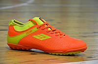 Сороконожки футзалки бампы для футбола Razor оранжевые. Топ