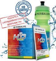 Н3O Pro Гербалайф Изотонический спортивный напиток