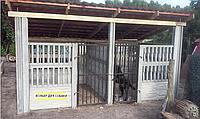Бетонный забор (РАССРОЧКА НА 4 МЕСЯЦА) Киев-Одесса для веранды
