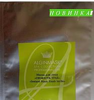 "Маска для лица ""Свежесть Трав"" (Новинка) - ""Instant mask Fresh herbs"", 200 г"
