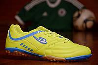 Сороконожки футзалки бампы для футбола желтые с синим. Топ
