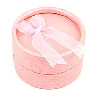 Круглая коробочка для кольца розовая 5 х 5 см
