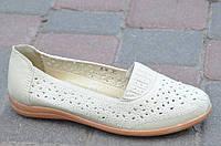 Мокасины, туфли женские летние светлый беж легкие. Топ