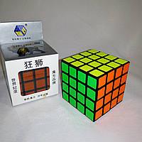 Кубик Рубика 4х4 YuXin Lion (кубик-рубика)