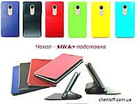 Чехол Sticky подставка для Xiaomi Redmi Note 4X