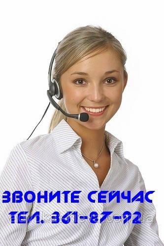 юридическая интернет консультации