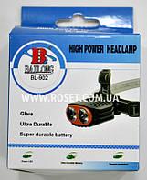Налобный фонарик - Bailong DL-902 2W