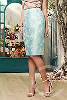 Элегантная юбка прямого силуэта с завышенной талией Carica 3045