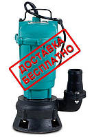 Насос канализационный Aquatica WQD10-8-0.55 Купить Цена