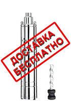 Насос скважинный Aquatica 4QGD1.8-50-0.5 Купить Цена