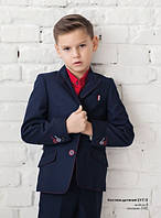 Классический школьный костюм для Lilus 419/2, цвет синий