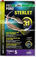 Корм JBL ProPond Sterlet S для осетровых рыб в форме гранул, 1,5 кг/3 л