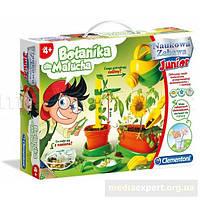 Игрушка clementoni набор ботаника для малышей