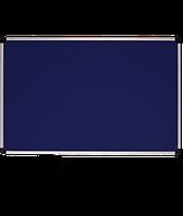 Доска для объявлений текстильная(цвет синий 100х150см)