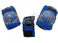 Защита для локтей, колен и запястий AMZ-130 (размеры XS, S)