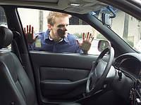 Быстро открыть (вскрыть) автомобиль, машину, без повреждений, круглосуточно в Днепропетровске