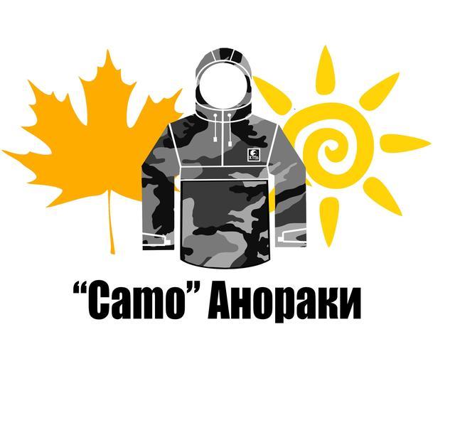 """Анораки """"Ястребь"""" - Camo"""