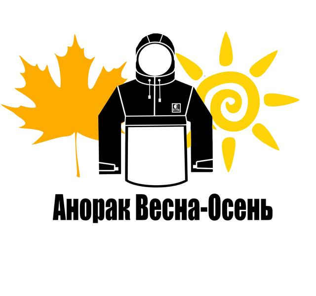 """Анораки """"Ястребь"""" - Classic"""