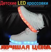 """Детские LED кроссовки """"Angel"""". Светящиеся кроссовки детские - ЭКО кожа, подошва полиуретан."""