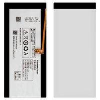 Аккумулятор BL207 для мобильного телефона Lenovo K900, Li-Polymer, 3,8 В, 2500 мАч
