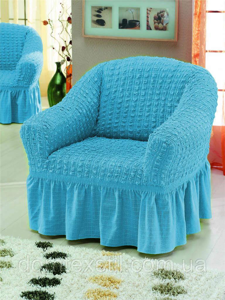 Чехлы на кресло Турция (голубой)