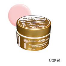 Бледно-розовый самовыравнивающийся гель серии «Premium»Ledy Viktory