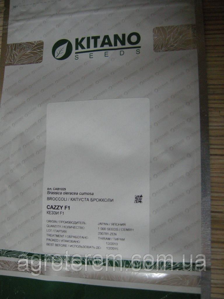 Капуста брокколи Кеззи (CAZZY F1) 1000с (Кези)