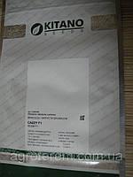 Капуста брокколи Кеззи F1 1000с